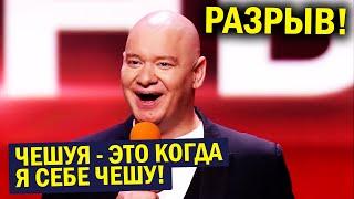 Фото ЛЕТО В РАЗГАРЕ! Кличко РАЗМОТАЛ зрителей - Приколы 2020! Я ржал ПОЛ ЧАСА!