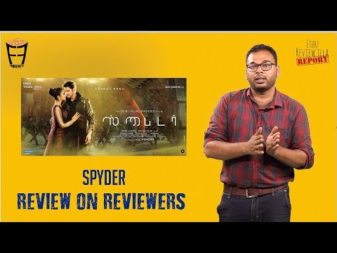 Spyder Movie Friday Facts with Shah Ra | Review on Reviewers | Mahesh Babu, AR Murugadoss