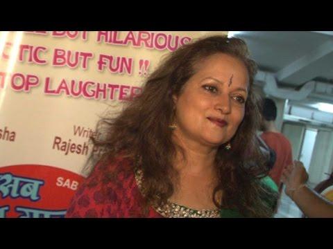 Himani Shivpuri Praise The Success Of Hindi Play Sab Golmaal Hai