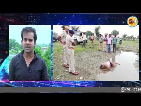 लापता वृद्ध का हरिपुरा के पास मिला शव || SANGOD NEWS ||