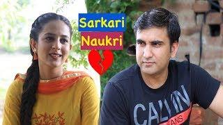 Sarkari Naukri aur Chokri - | Lalit Shokeen Films |