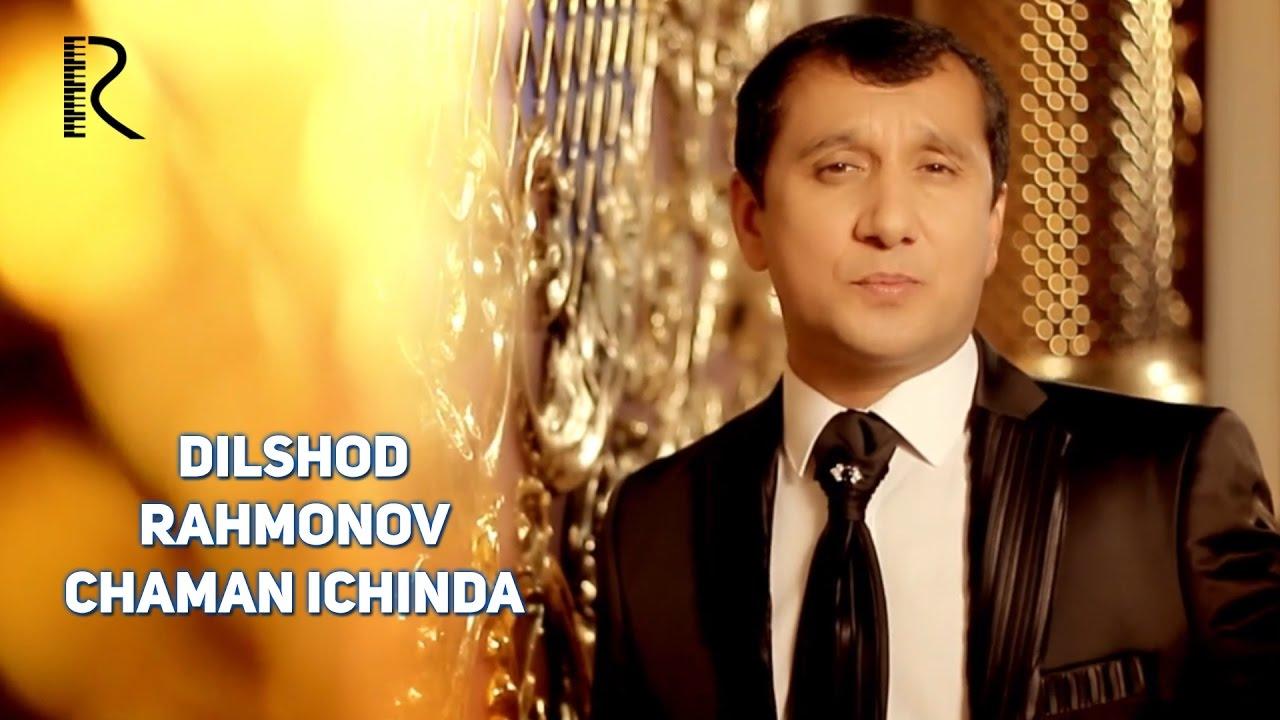 Dilshod Rahmonov - Chaman ichinda | Дилшод Рахмонов - Чаман ичинда #UydaQoling