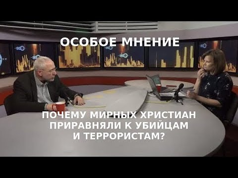 Николай Сванидзе Особое