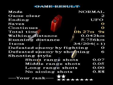 Silent Hill - UFO - 27:09