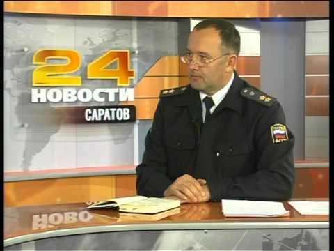 Главный судебный пристав области в студии РЕН ТВ-Саратов