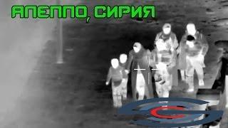 Евгений Поддубный. Уникальная операция в Алеппо. Война Сирия сегодня виде