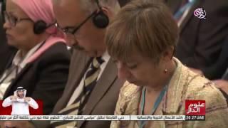 الوكالة الدولية للطاقة المتجددة تعقد اجتماعها الـ 11