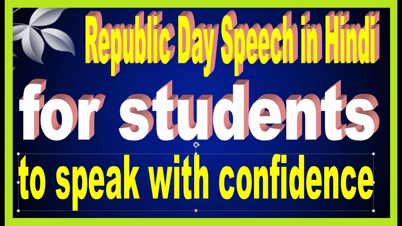 Essay Speech Sample  Israel Palestine Conflict Essay also Greek Mythology Essay Republic Day  Hindi Speech For School Students  Youtube Narration Essays
