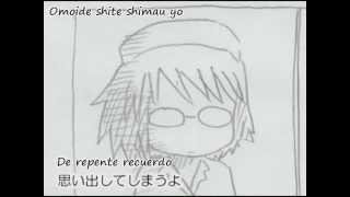 """Saboten to shinkiro (サボテンと蜃気楼) (""""Un cactus y un espejismo"""")..."""