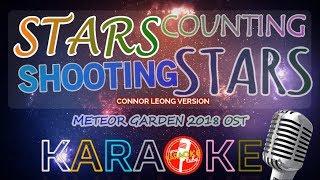 stars counting shooting stars lyrics (KARAOKE VERSION)