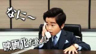 人気子役、鈴木福が連続ドラマ初主演を務めたあの話題作「コドモ警察」...