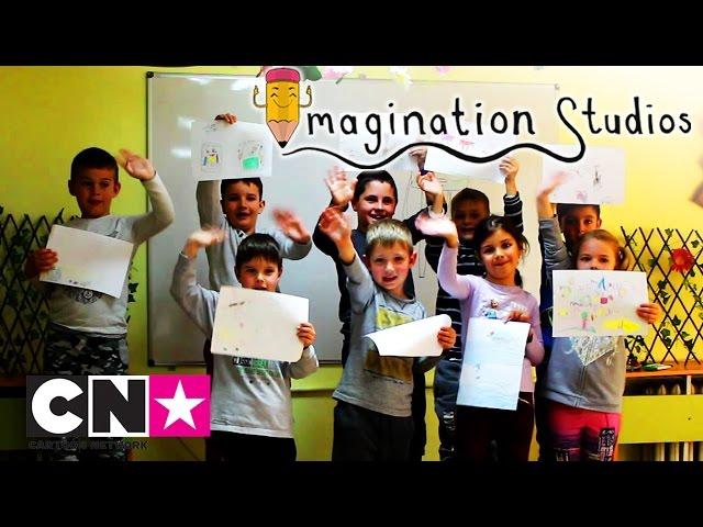 "Студио ""Въображение"" | Творческият конкурс | Cartoon Network"