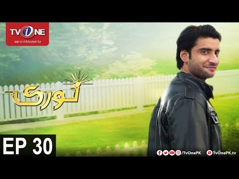 Noori | Episode 30 | TV One Drama | 2nd December 2017