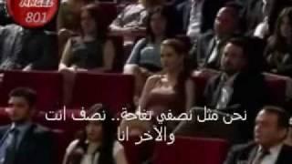 tuba.. Bir elmanın yarısı مترجمة للعربية