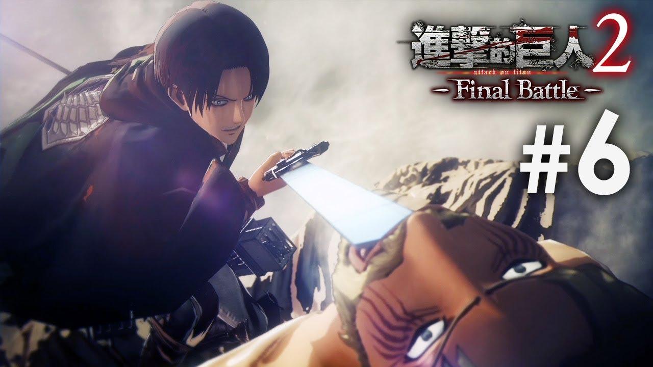 #6 擊敗獸之巨人《進擊的巨人2 Final Battle》[PS4 60FPS] - YouTube