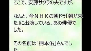 安藤サクラの夫は柄本佑だった! NHK「朝が来た」に出てた。安藤サクラ...