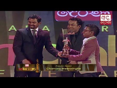 Ada Derana Sri Lankan of the Year 2017 - Popular Category -  Mr Chamara Weerasinghe