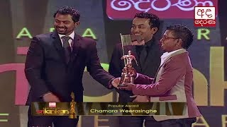 Ada Derana Sri Lankan of the Year 2017 - Popular Category -  Mr Chamara Weerasinghe thumbnail