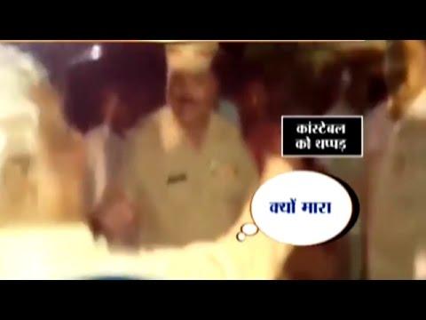 Video: BJP MLA Slaps Police Constable Inside Police Station in Maharashtra