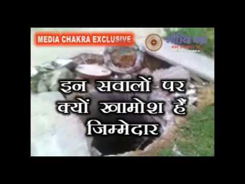 Jaipur Municipal Corporation's negligence can cause a big accident @ media chakra
