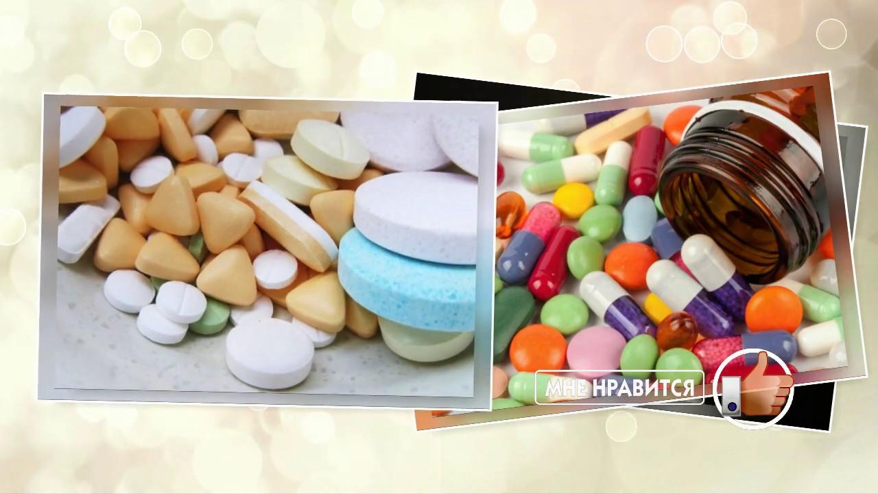 Таблетки от аллергии | С помощью каких таблеток лечить аллергию