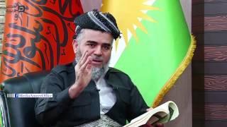 مصر العربية | أمير الجماعة الإسلامية بكردستان يشرح الفرق بين الرؤية والإلهام