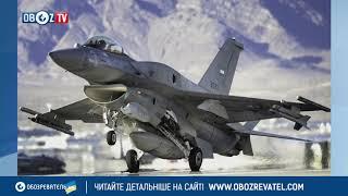 В сети появилось видео сбитого российского самолета СУ-25 в Сирии