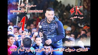 معين الاعسم| دحية ناررر اكشن 🔥🔥🔥2019🔥🔥🔥 - مهرجان العريس صهيب العليمي - ستوديو الحلو