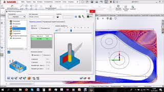 видео Оптимизация управляющей программы для гравировки сложных рельефов на фрезерном станке с ЧПУ