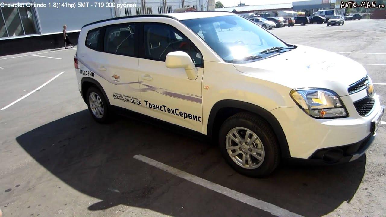 Chevrolet Trailblazer - тест драйв автомобиля - YouTube