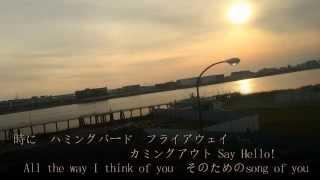 YUKI - ハミングバード (Covered by ぴーたま & juni)