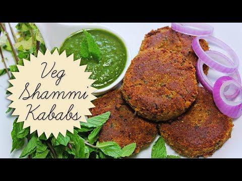 Veg Shammi Kabab Recipe | Starter Snack Recipe | Kanak's Kitchen