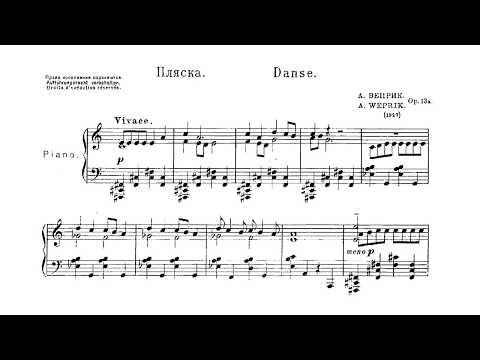 A. Veprik - Dance, Op. 13a (Jascha Nemtsov, piano)