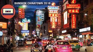 How to go to Bangkok Chinatown 🥢🍤🍡🍧🍩🍴(by Walk in 10 minutes from MRT 🚈subway) 曼谷唐人街 2018
