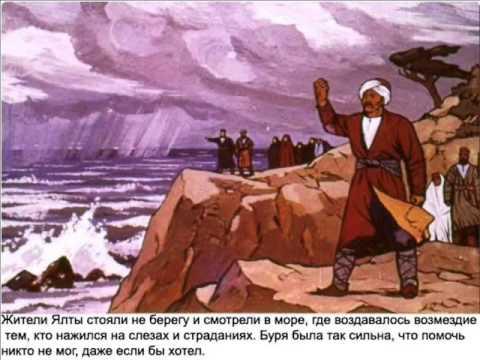 Яков Исидорович Перельман Занимательная физика