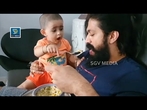 Ayra Yash Feeding Father Cute Video | Ayra Yash New Video | Rocking Star Yash Daughter