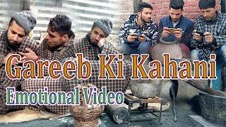 Gareeb Ki Kahani By Shunglipora Entertainers thumbnail