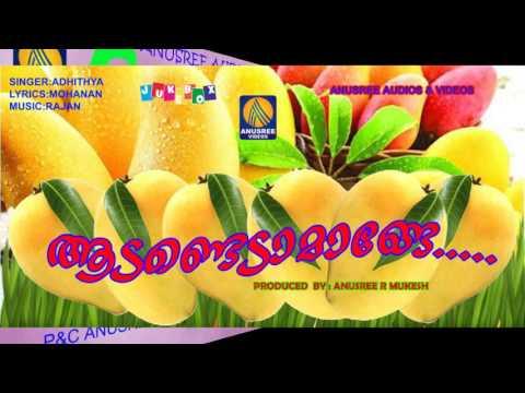 Adandada Mange New Nadan Pattu Malayalam Folk Songs Malayalam