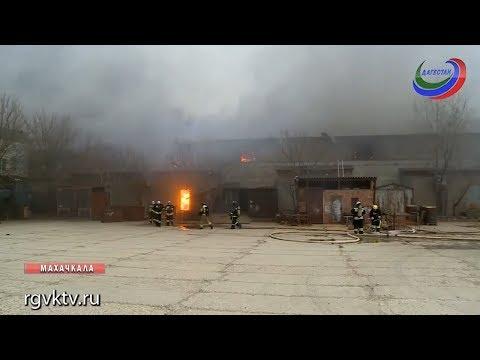 Оба пожара в Махачкале потушены