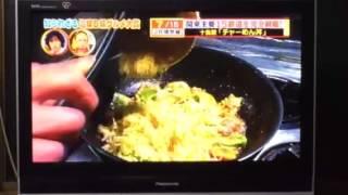 2014年2月5日(水)のありえへん〜でやっていた、お好み焼きでぃお『チャーめん丼』が美味しそうで急遽撮影。子どもの声でよく聞こえないけど作り方はかろうじて分かる.