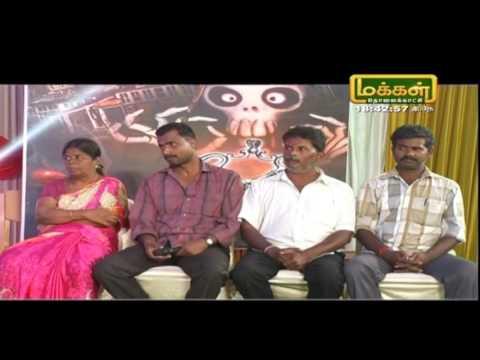 A B MUGHAN Savaal maruthu paar Makkal tv 16 4 2017