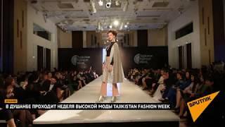 Неделя высокой моды Tajikistan Fashion Week в Душанбе