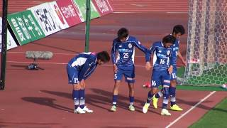 2017/10/14 J2第37節 モンテディオ山形vs横浜FC NDスタ 中村駿選手の1ア...