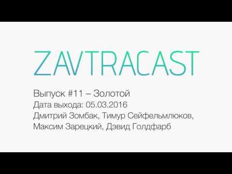 Анастасия Шпагина переехала в Украину ElleGirl