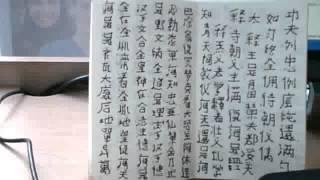 Yuan Erweiterter Pantheon In Hong Meng Ce