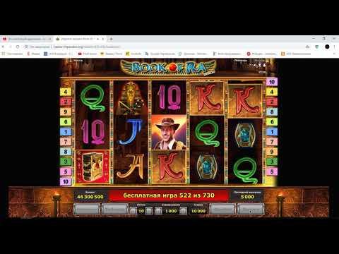 Лучшие интернет казино украины