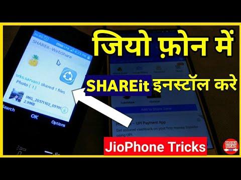 Jio Phone Trick : Install SHAREit on Jio Phone | Transfer file easily on Jio Phone