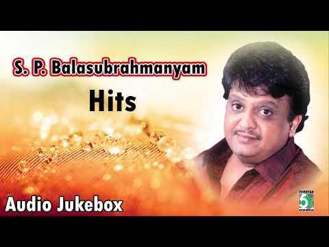 S.P.B Super Hit Best Collection Audio Jukebox