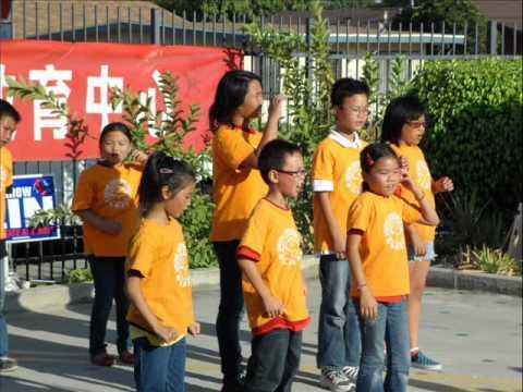 Sunshine Educational Center 2012 Summer School Pictures