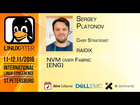 """Sergey Platonov: """"NVMe over Fabric in a Nutshell"""" [ENG]"""